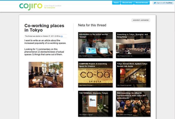 Cojiro screenshot